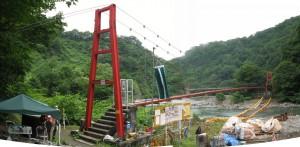 南星新潟 山形県立谷川沢 吊り橋全景